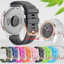 Pulseira de silicone macia para garmin watch, pulseira vivomove hr/vivoactive 3/venu para forerunner 245/645, 20mm pulseira leve