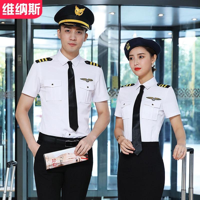 Summer Epaulet Men And Women Celebrity Style Short Sleeve White Shirt Pilots Machine Sky Less Stewardess Uniforms Air Force Body