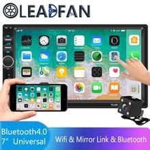 цены Leadfan HD 7