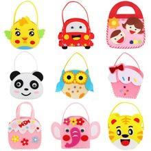 Children Craft Handbag Toy Animal Mini New Diy Cartoon Non-Woven-Cloth Colorful