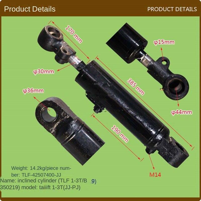 Для вилочного погрузчика Запчасти для вилочных погрузчиков опрокидывая цилиндр Тайвань жизнь От 1 до 3 лет (без серьги) B350219 комплектующие дл...
