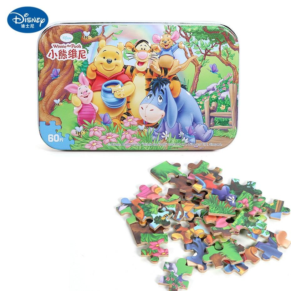 Disney 60 Piece Princess Frozen Wooden Box Puzzle Early Education Children Bottom Box Puzzle Birthday Toys Intelligence Puzzle 12