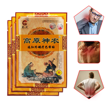 24Pcs/3bags  Neck Back Body Pain Relaxation Plaster Tiger Balm Joint Arthritis Knee Patch Killer