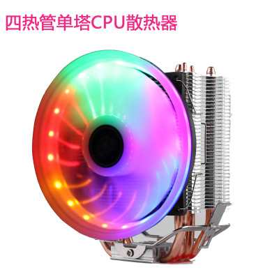 3Pin 4 heatpipe PC Cooling Fan RGB LED CPU cooler heatsink for LGA/775/115X/1366/AM4/AM3/AM2+/AM2/2011 image