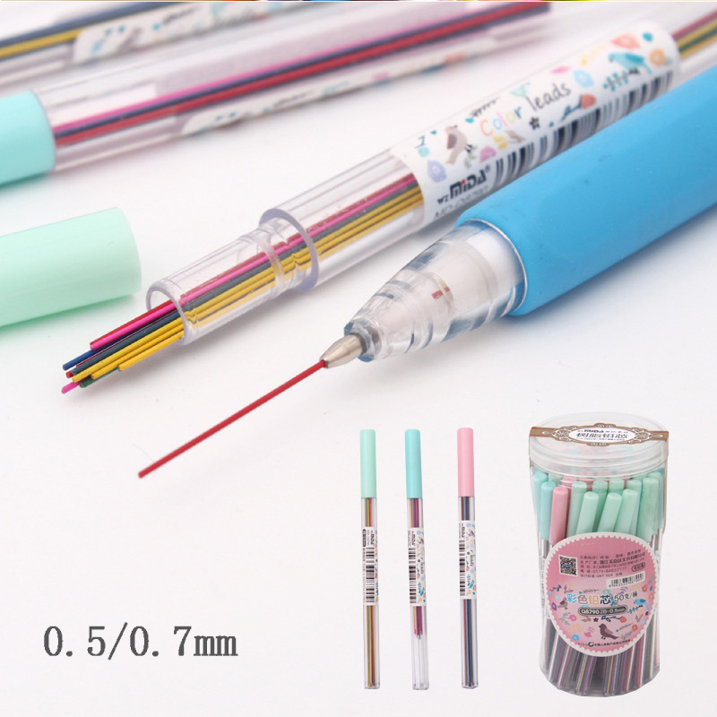 3pcs/set Colored Pencil Lead Rods Kawaii 0.5/0.7mm Replaceable Mechanical Pencil Refills 2B Pencil Lead School Office Stationery
