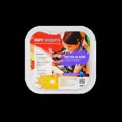 I bambini a base di Acqua di arte set di vernice Marmorizzazione Pittura Kit FAI DA TE Pittura su Acqua Creativo di Arte Set di 6 Colori vernice acrilica