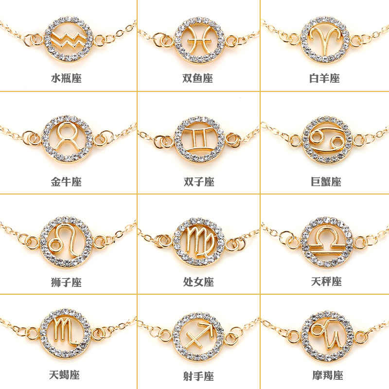 12 Constellation Zodiac สร้อยข้อมือคริสตัลมะเร็ง Virgo Libra Girl Elegant Glamour เครื่องประดับสร้อยข้อมือ