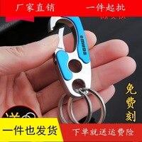 Otomobiller ve Motosikletler'ten Araba için Anahtar Kılıfı'de Anahtarlık erkekler ve kadınlar bel asılı basit yaratıcı anahtar araba serin kolye uzaktan anahtarlık yazı hediye