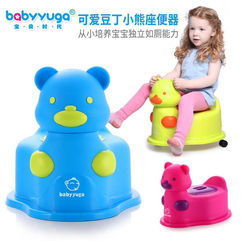 Babyyuga Large Size Backrest-Toilet For Kids Infant Potty Chamber Pot Baby Pulley Toilet