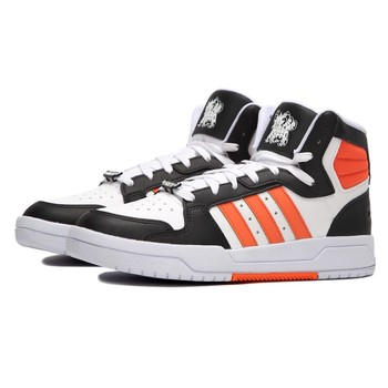 Original New Arrival Adidas NEO ENTRAP MID Men's Skateboarding Shoes Sneakers 3
