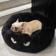 Soft Long Plush Cat Bed Round Fleece Pet Dog For Small Dogs Cats Nest Winter Warm Sleeping Puppy Mat