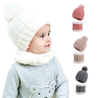 От 2 до 4 лет детская трикотажная шапочка для маленького мальчика