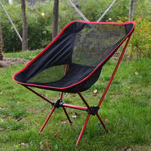 Outdoor moon chair 7075 light aluminum camping fishing chair barbecue folding chair beach director chair Outdoor Camping