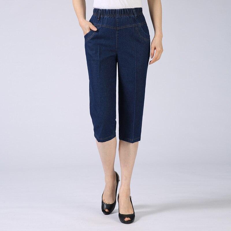 High Waist Jeans Woman Stretch Summer Denim Pants Trousers Plus Size 5XL Capri Jeans For Women Short Harem Pants Female
