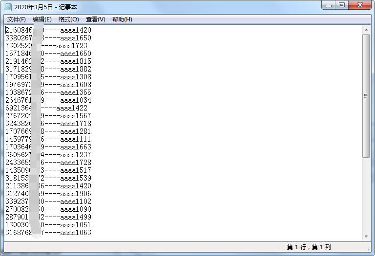 3月5日 QQ小号分享网_QQ临时小号_CF小号_和平精英小号