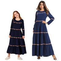 Mother and Girl Swing Long Dress Casual Muslim Family Matching Outfits Long Sleeve Dress Blue Floral Embroidery Autumn 2019 New