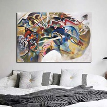 Wassily Kandinsky Painting With White Border Canvas Painting Print Living Room Home Decor Modern Wall Art Oil Painting Poster