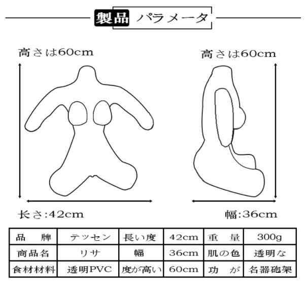 セックス人形現実的な膣愛人形ポルノ製品大人のためのビッグ尻アニメセクシーなインフレータブル人形ゴム男性巨乳