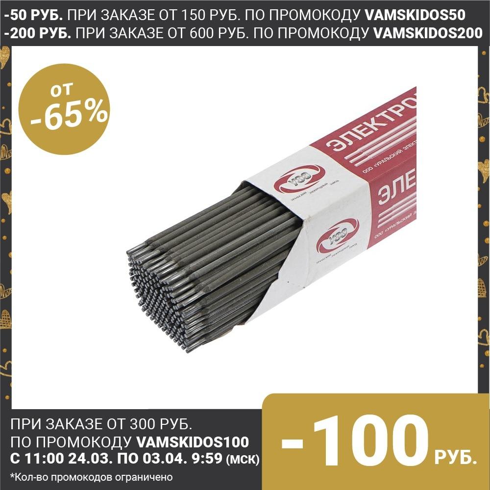UEZ electrodes, MR 3, d = 3 mm, 5 kg, for welding carbon steels 4691544 Welding electrodes All accessories Tools