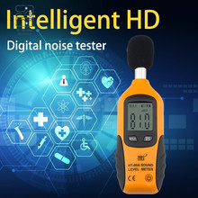 HT-80A High-Definition Digital Noise Tester Decibel Meter Digital Sound Detector 40-130dB Decibel Meter Audio Measuring Tool