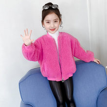 купить Autumn Winter Kids Wool Jacket For Girls Casual Long Sleeve Zipper Faux Fur Coat Children Warm Clothing Kids Fashion Outfits дешево