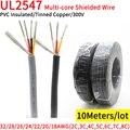 10 м 30 28 26 24 22 20 18 AWG UL2547 экранированный провод канал аудио 2 3 4 5 6 7 8 ядер управление наушниками медный сигнальный кабель