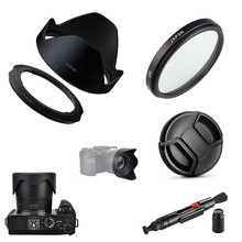 4 в 1 Набор 67 мм УФ фильтр и бленда объектива колпачок адаптер ручка для очистки кольцо для Canon Powershot SX70 SX60 SX50 HS G3X цифровая камера