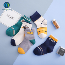 10 Pcs/Lot Cool Autumn Cotton Knit Baby Girl Socks For Children Kids Boy Children's Warm Socks With Inscriptions Miaoyoutong