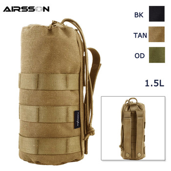 1.5L Portable Water Bottle Pouch Molle Camping Kettle Bags for Backpack Vest Belt Travel Cycling Hiking Accessories New Nylon