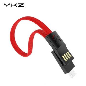 YKZ wielofunkcyjny kabel do androida Micro USB kabel Micro USB brelok akcesoria przenośny kabel do transmisji danych kable ładowarki do Xiaomi AD