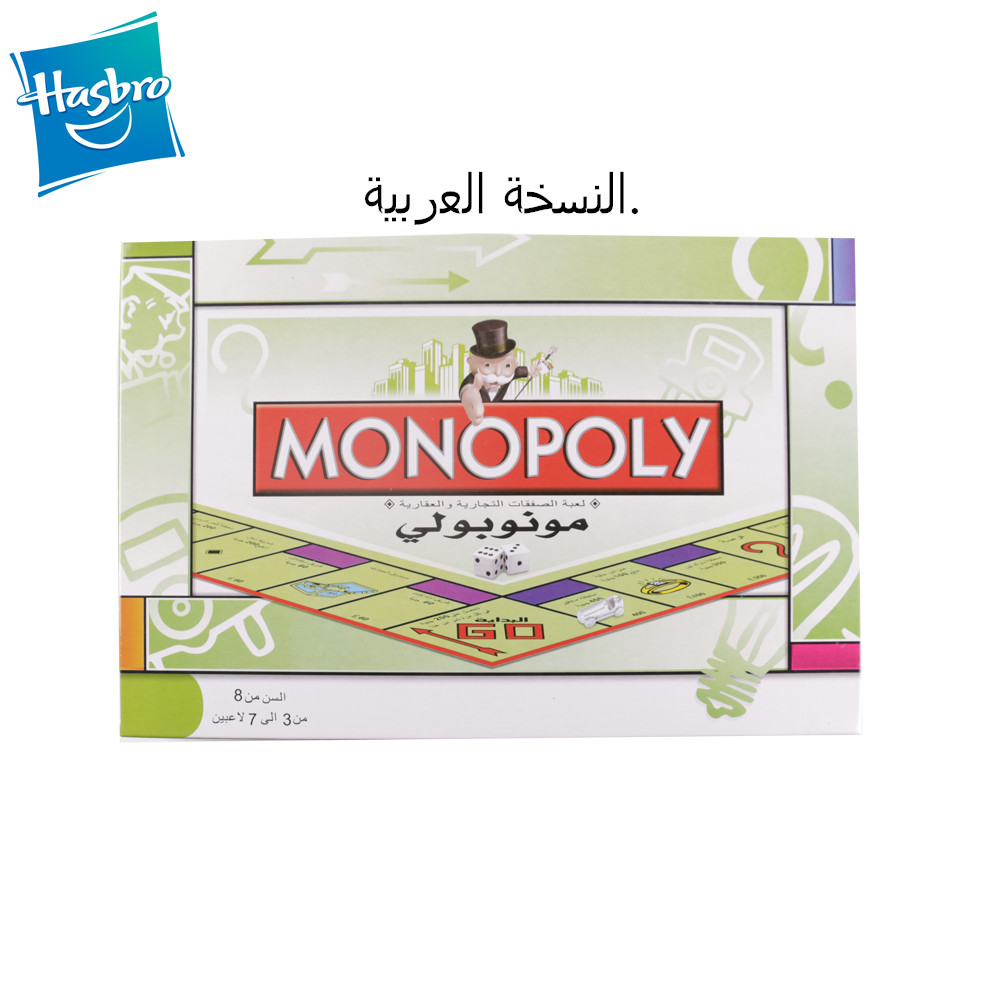 Hasbro Gaming Monopoly Classic Board Game Arabic Version Monopoly Game Adult Family Gaming Board Game Kids Toy Gift