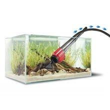 Электрический гравий чище автоматический очиститель аквариума