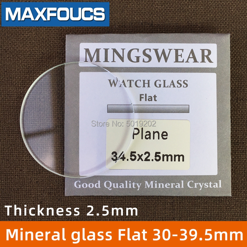 Flat  2.5mm Watch Glass Round Smooth Mineral Glass  Diameter Of  30mm ~ 39.5mm Watch Parts Accessories, 1 Pieces