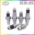 1 шт. bt40 apu Нож хвостовик apu8 apu13 apu16 80L 100L 110L Высокая точность ЧПУ интегрированный самозатягивающийся токарный станок Инструменты держатель шп...