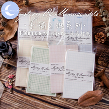YueGuangXia Mystery Light Material Paper Scrapbooking/Card Making/Journaling Project DIY Retro Hangtag with Hole Cards 10 Design