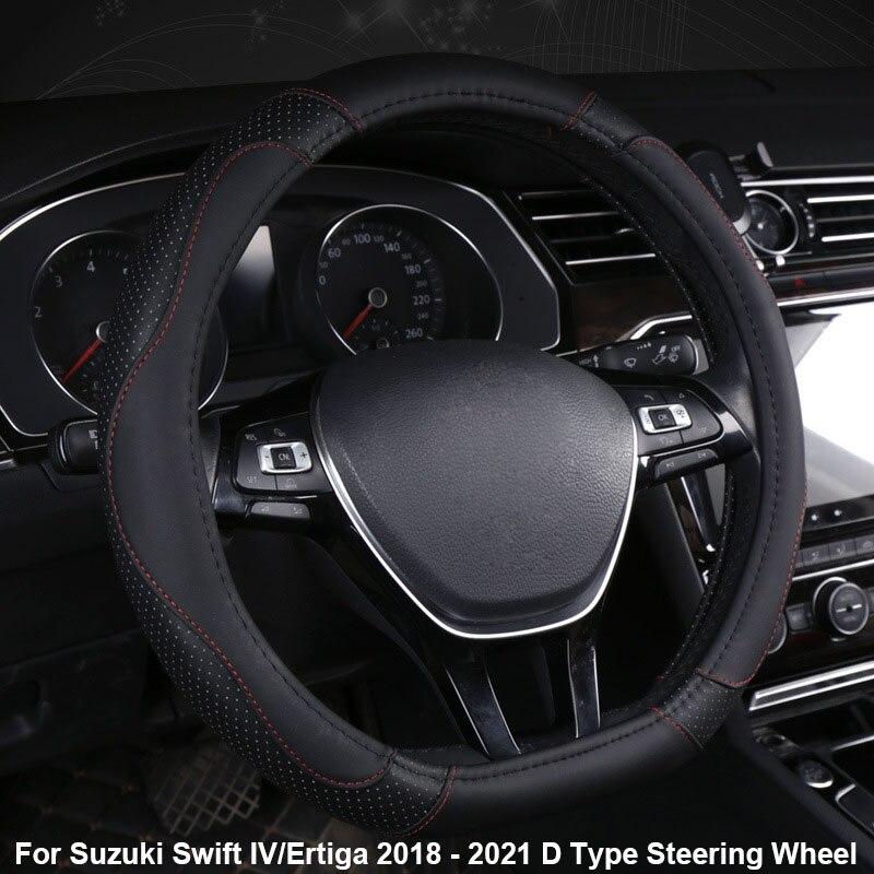Car Steering Wheel Cover Wrap For Suzuki Swift IV / Ertiga 2018 2019 2020 2021 D Shape Steering Wheel