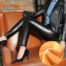 Женские сексуальные брюки из искусственной кожи с высокой талией