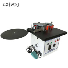 Mini Edge Sealing Machine Woodworking Machinery Fully Automatic  Furniture Cupboard Wooden Door Woodworking Edge Sealing Machine