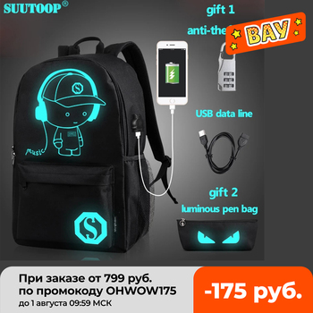USB Charge music luminous 2019 new unisex schoolbag For teenage teenagers backpack to school bag Student book bag for boys girls 1