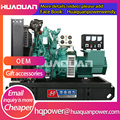 reliable performance 15kw diesel generator single phase
