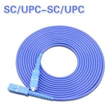 SC/UPC SC/UPC 5PCS משוריינת SM סיבים אופטיים תיקון כבל מגשר 3.0mm Fibra אופטיקה FTTH אחת מצב