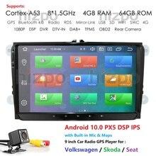 מולטימדיה לרכב נגן אנדרואיד 9.0 GPS 2 Din עבור פולקסווגן/גולף/Tiguan/סקודה/פאביה/מהיר /מושב/ליאון Canbus Automotivo NODVD רדיו DSP מצלמת