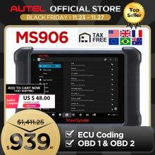 Autel MaxiSys MS906 Automotive Diagnostic ระบบที่มีประสิทธิภาพมากกว่า MaxiDAS DS708 & DS808 ฟรี Update online