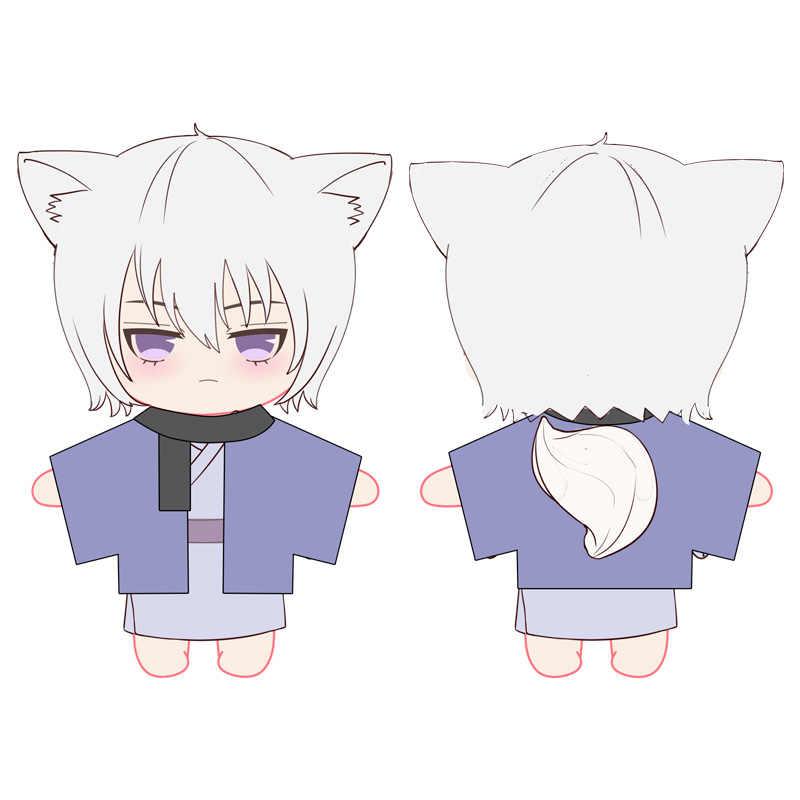 Anime Kamisama Love Tomoe Costume Cosplay Pillow Doll Plush Stuffed Cute Cushion