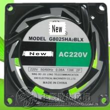 Para emmacro para axial g8025ha2blx ac 220v 0.08a 80x80x25mm servidor ventilador spuare