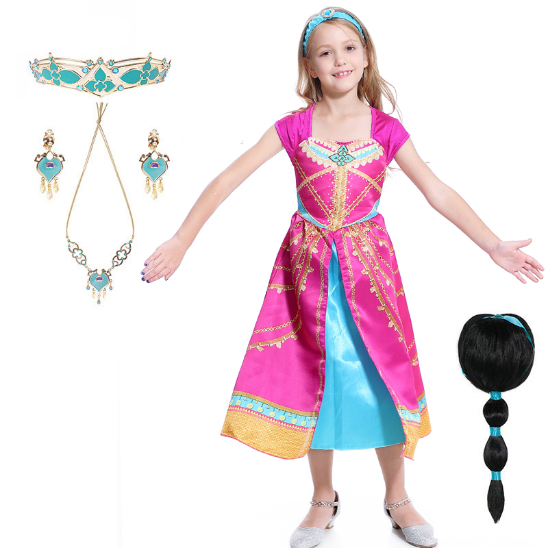 Party Dress-Up Jasmine Role Play Costume Accessories for Girls