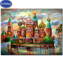 Russia shrine St. Basil's Cathedral,5d diy diamond painting DIY Crystal pattern Diamond Embroidery religion icon pictures of art(China)