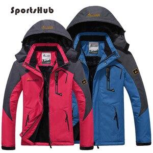 Image 2 - SPORTSHUB Chaqueta impermeable con forro polar interno para hombre, abrigo cálido para exteriores, senderismo, Camping, Trekking, esquí, SAA0082