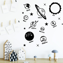 Galaxy Removable Art Vinyl Wall Stickers Nursery Room Decor For Kids Baby learning study room accessories Wallpaper