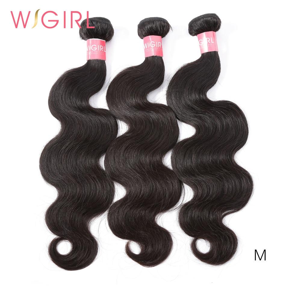 Wigirl Körper Welle 8- 28 30 32 40 Zoll Remy Peruanische Haarwebart Bundles 100% Natürliche Menschenhaar 1 3 4 Bundles Angebote Weben